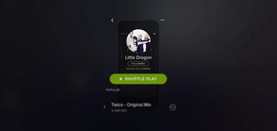 Spotify Paints It Black